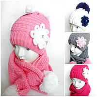 Шапка детская вязанная+ шарф, разные цвета