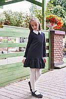 Классическое школьное платье трапециевидного покроя