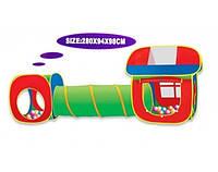 """Палатка 5538-5 """"С тоннелем """"(280*94*98), в сумке"""