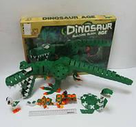 """Конструктор пластиковый K1387 3D """"Динозавр"""" 1600 деталей"""