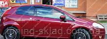 Вітровики вікон Фіат Гранде Пунто 3 3d (дефлектори бокових вікон Fiat Grande Punto 3)
