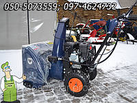 Снегоуборщик BUFF SB-65 - 6,5 л.с  с автоматической заводкой ключом зажигания укомплектован фарой
