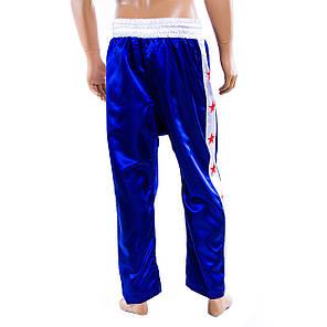 Штани для кікбоксингу Velo сині 9016-L, фото 2