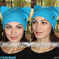 Голубая шапка с ушками