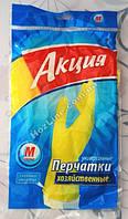 АКЦИЯ Перчатки хозяйственные 8 AK M
