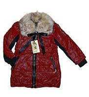 Распродажа зимнее пальто для девочки