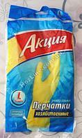 АКЦИЯ Перчатки хозяйственные 9 AK L