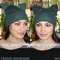 Зеленая шапка с ушками