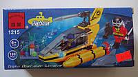 """Конструктор пластиковый100ел """"Подводная лодка.Dolphin Observation Submarine"""" 100ел,2фиг, в коробке 190*100*45м"""