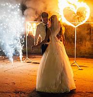 Шоу на весілля, палаюче серце та палаючі імена молодят