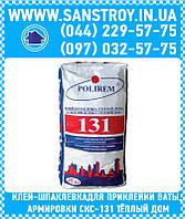 "Клей-шпатлевка для приклейки пенопласта Скс-131 L ""Тёплый пол"""