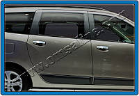 Dacia Lodgy 2013+ гг. Накладки на ручки (4 шт, нерж.) Carmos - Турецкая сталь