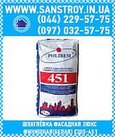 Шпатлёвка фасадная ЛЮКС финишная(белая) СШп-451