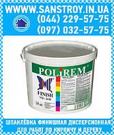 Шпаклёвка фасадная акриловая Десперсионная, универсальная повышенной прочности для внутрених и наружных работ(