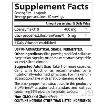 Doctor's Best, Коэнзим Q10  с биоперином, 400 мг, 60 растительных капс, фото 2