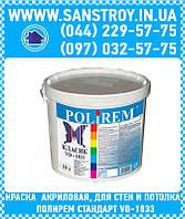 Краска  акриловая, для стен и потолка  Полирем Стандарт VD-1833 7,5 кг