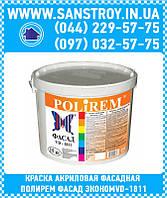Краска акриловая фасадная Полирем фасад ЭкономVD-1811 7,5кг