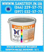 Краска акриловая фасадная  Полирем Фасад Стандарт VD-1811 15кг