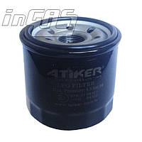 Фильтроэлемент к фильтру паровой фазы с отстойником Atiker