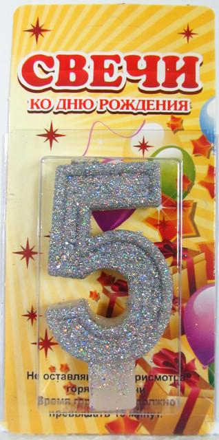 "Свеча на торт цифра ""Серебро""-5."