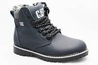 Зимние детские кожаные ботинки на меху не дорого