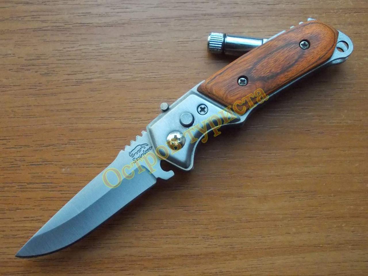 Нож выкидной 210 с фонариком