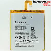 Батарея (акб, аккумулятор) L13D1P31 для Lenovo IdeaTab S5000, 3550 mAh, оригинал