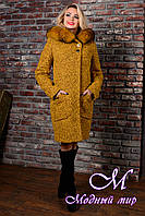 Теплое женское зимнее пальто с капюшоном р. (S-ХL) арт. Делфи букле зима песец 7891