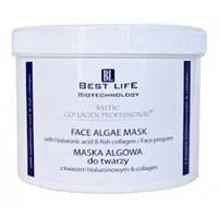 Альгинатная маска с гиалуроновой кислотой и коллагеном, 200 г