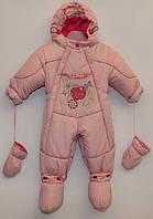 Детский зимний комбинезон для новорожденных, 62-80, розовый, оптом