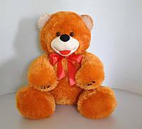 Медведь мягкий сидячий  45 на 46 см медовый