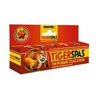Тигровый спасатель, 44мл