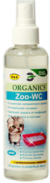 Средство для гигиены и ухода за домашними животными Organics Zoo-WC 200мл