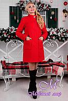 Женское красное зимнее пальто р. (S-L) арт. Мелини букле зима 7756