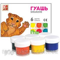 """Гуашь Луч """"Zoo"""" (""""МИНИ"""") 6цветов/15мл"""