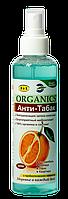Средство для устранения запаха сигарет Organics Анти-Табак 200мл