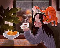 Что сделает тебя счастливей этой осенью?!