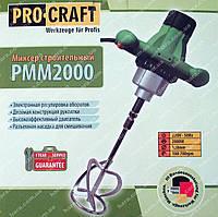 Миксер строительный PROCRAFT PMM2000
