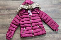 Теплая куртка со съемным капюшоном ( Евро- зима) 6 - 14 лет