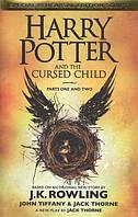 Гарри Поттер и Проклятое дитя на английском