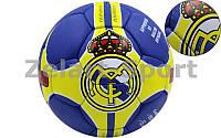 Мяч футбольный №5 Гриппи 5сл. REAL MADRID FB-0047R-451 (№5, 5 сл., сшит вручную)