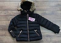 Теплая куртка со съемным капюшоном ( Евро- зима) 4- 10 лет