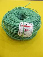 Веревка полипропиленовая (Мармара) 2.5 мм