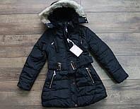 Теплая куртка со съемным капюшоном ( Евро- зима) 8 лет