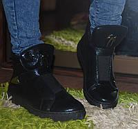 Спортивные ботинки демисезонные