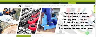 На нашем сайте - новый дизайн!
