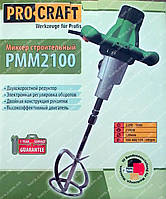 Миксер строительный PROCRAFT PMM2100