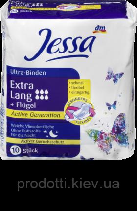 Гигиенические прокладки Jessa Ultra-Binden Extra Lang + Flügel Active Generation, 10 шт