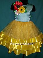 Детское платье для девочек желто мятное