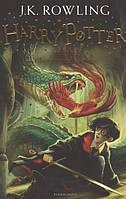 Гарри Поттер и тайная комната на английском